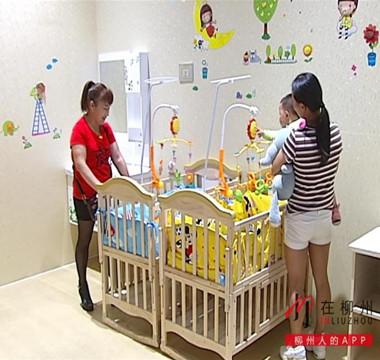柳州已建母婴设施90多所