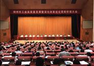 擂响战鼓|郑俊康:工业承载着柳州人的光荣和梦想!