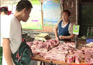 记者调查|青云菜市肉摊不挂检疫合格证 这肉能放心吃吗?