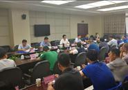 任重道远!今年柳州市非贫困县区计划脱贫13055人