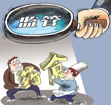 """守护""""舌尖上的安全"""",柳州一直在行动!"""