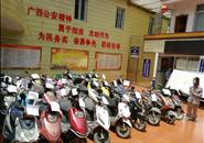 柳江20辆被盗电动车、摩托车急寻车主!看看有没有你的