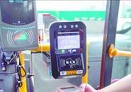 【惊喜】1分钱乘公交!一大波优惠马上来到!
