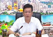郑俊康主持召开市委常委会会议 研究部署政法、统战、教育等各项工作
