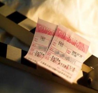 电影票能退改签了!但还有一个坏消息…