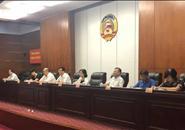 我市召开全市政协系统党的建设工作座谈会