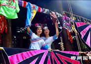 第二届民族晒装节即将举行 能看秀还能献爱心