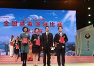 给力!在柳州举办的这场比赛 获国家禁毒办通报表扬