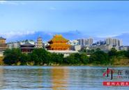 热评柳州|靠什么来保护好柳江流域生态环境?立法!