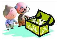 """柳州""""互联网+人社""""信息系统上线,221项业务手机都将可办理→"""