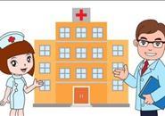 (希望用不上)春节医院不打烊,柳州各医院开诊时间安排出炉