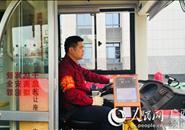 广西所有城市公交将加装至少3种安全防护设施