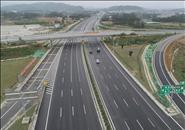 柳南高速改扩建经过验收 成广西首个绿色公路项目