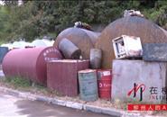 """涉案200多万元,三江这些""""黑加油站""""挨打掉了"""