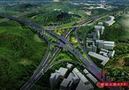 广西下达第三批自治区层面统筹推进重大项目计划 柳州16个项目入选