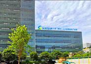 """全区首家!广西(柳州)人力资源服务产业园成功""""升级"""""""