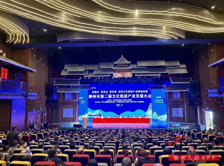让工业柳州因文化旅游更有魅力