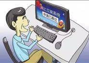 柳州人get√网上立案新技能!足不出户,分分钟搞定!