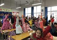 """【开学第一课】幸福!老师给同学们发""""红包""""了"""