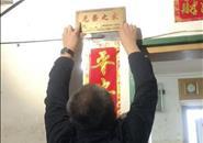 光荣到家!柳州为烈属、军属和退役军人家庭悬挂光荣牌