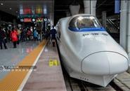 乘火车霸座最高罚2000元!广西拟修订铁路安全管理条例