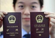"""7天变5天!""""五一""""出国游,现在办护照还来得及!"""