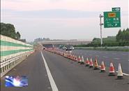 【要起飞】我市将新增7条高速路 多通道连接大湾区