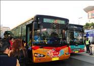 东环、燎原片区的居民有福利!恒达巴士新增一条社区线路