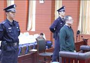 涉嫌受贿968万元用来炒股、赌球 工人医院原院长助理戴盛明今日受审