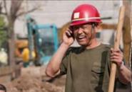 农民工欠薪求助当天获援!这个网站,转给更多人!