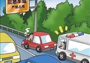 @广西人 发现高速交通违法,可通过微信举报