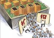 广西高职扩招第二阶段 退役军人等四类人群可免文化考试