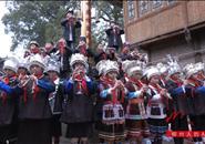 吹侗笛,唱侗歌,喝侗酒 三江这个村嗨起来了!