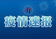 【最新】确诊第5例!柳州新增1例新型冠状病毒感染的肺炎病例