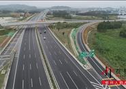 春节回家,怎么走高速不堵车?高速交警蜀黍来支招