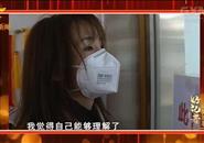《新播报》90后记者讲述柳州抗疫故事获奖,喊话隔离区医护人员,她泪流满面……