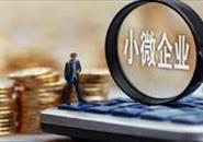 疫情当前,柳州已向37家中小微企业发放稳岗返还资金64.5万元