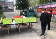 """分批下楼、扫二维购买、价格实惠,柳北区开创""""无接触配送""""服务"""