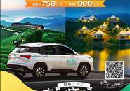 四月好时节,游玩山水间——柳州人游柳州 柳车自驾游2020年首发
