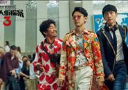 今天柳州所有影院都未营业 柳州人什么时候才能去看电影?