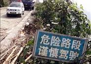 10个路段49人死亡!广西2020年上半年事故多发10大路段公布,柳州是这条……