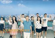 【重磅首发】柳州创城宣传片:我们为文明美丽的龙城加分!