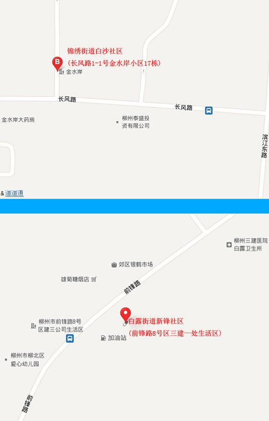 柳州市47个电动车集中备案登记点地图版(柳北区)