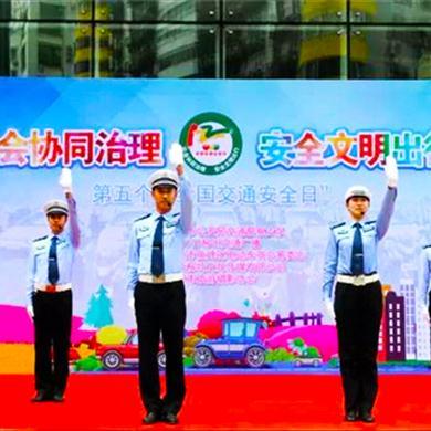 文明交通 和谐柳州