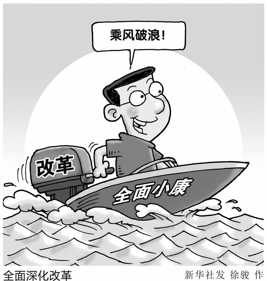动漫 简笔画 卡通 漫画 手绘 头像 线稿 1072_1127
