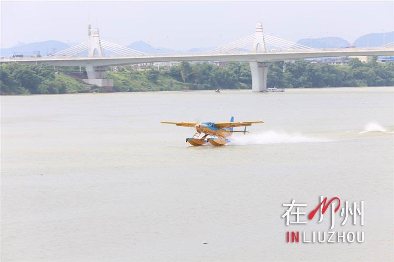 水上飞机之外,中航工业幸福运通航有限公司还与柳州