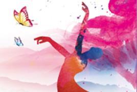 桂林银行杯广场舞蹈大赛