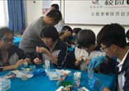 第十八届中国科协年会科普活动——科普进校园在延安举办