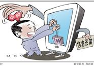 整治电信诈骗各方积极行动 五招提高安全意识