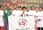 十九大代表杜丽群:为基层群众健康服务